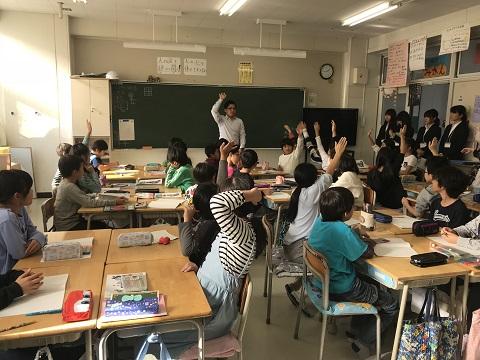 横浜市立永田台小学校の公開授業の様子